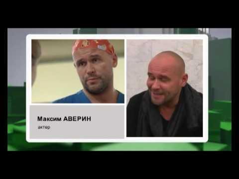 Максим Аверин в Перми