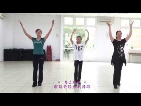 舞蹈示範:銀髮族關節保健操