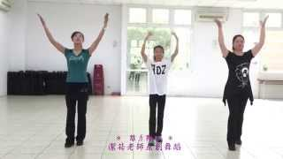 Download Video 舞蹈示範:銀髮族關節保健操 MP3 3GP MP4