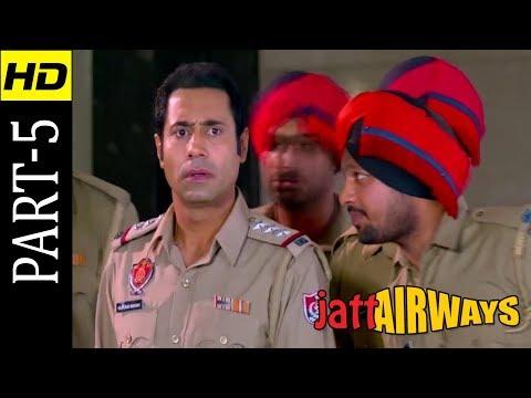 Jatt Airways   Punjabi Comedy Movie Part 5   Jaswinder Bhalla Binnu Dhillon BN Sharma   Shemaroo
