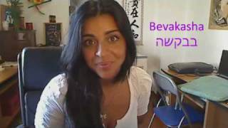 Hebrew Lesson 1-  Shalom !