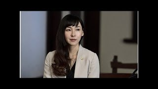 麻生久美子:「大統領警察」以来、テレビドラマ「デレ」の登場から11年...