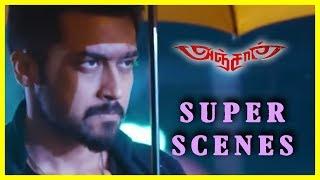 Anjaan - Tamil Movie - Surya Mass Scene 3   Suriya   Samantha   Yuvan   N.Lingusamy