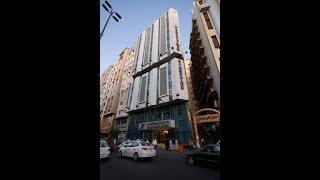 Dar Al Iman Al Andalus Hotel Makkah فندق دار الايمان الاندلس مكة المكرمة 4 نجوم