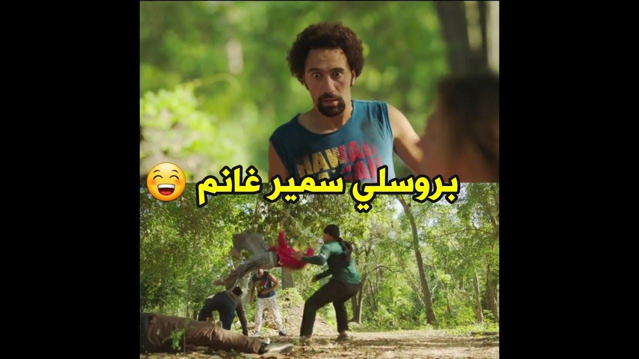 مشهد بطولي للنجمة دنيا سمير غانم   من مسلسل في ال لالا ...