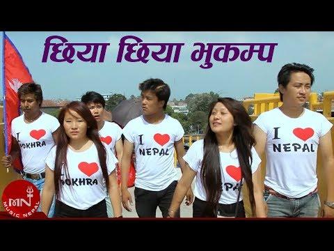 Chhiya Chhiya