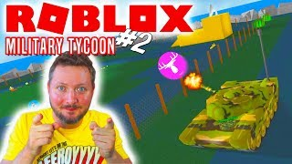 TANK WAR WITH THE MANLY MOOSE! -ROBLOX 2 Player Military Tycoon English Ep 2
