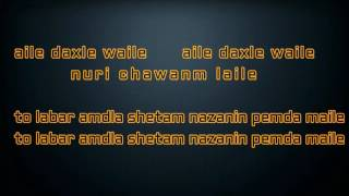 Karwan xabati karaoke 2017 : karaoke kurdi gorani milly