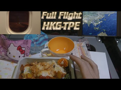 Full flight video on eva air from Hong Kong to Taipei on the Hello Kitty jet