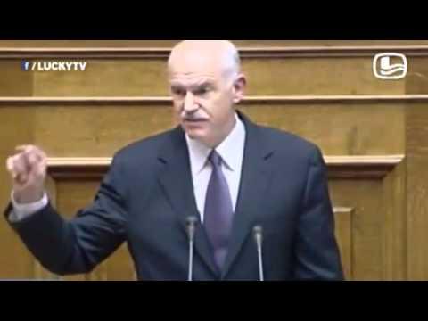 Fuck You Papandreou - LuckyTV (2 november 2011)