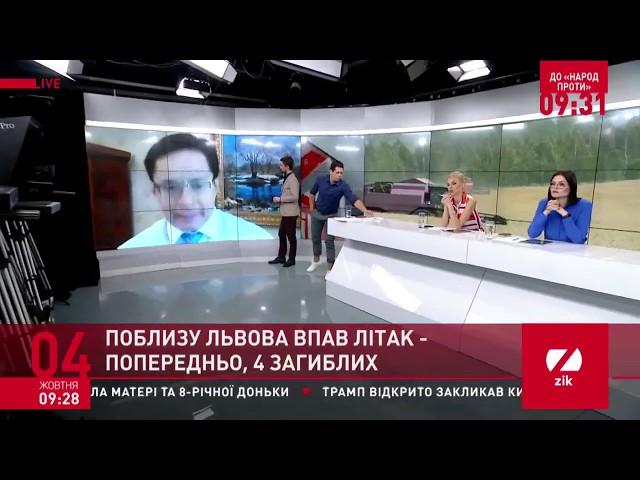 Анатолій Пешко. Українська земля може опинитись в руках іноземних олігархів