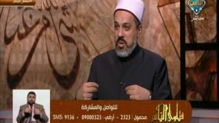 أمين الفتوى: يستحب تكفين الميت فى ثوب الطاعة.. فيديو