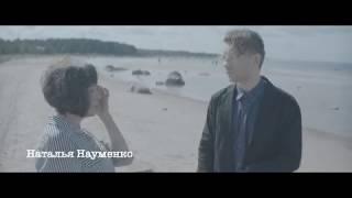 """""""После Лета"""". Документальный фильм Кирилла Серебренникова"""