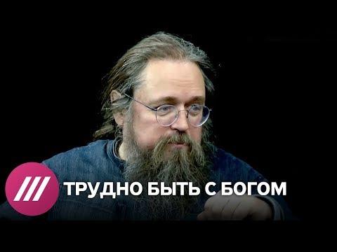 Что думает православие о групповом сексе