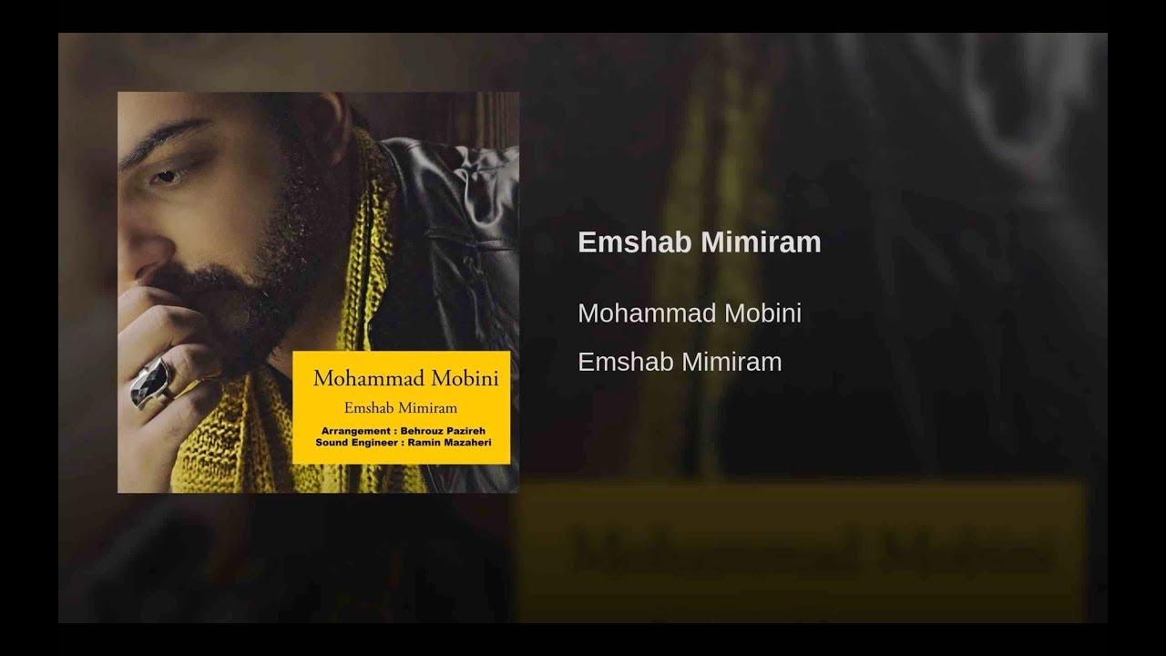 mohammad mobini emshab mimiram