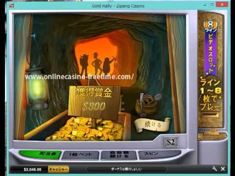 ジャックポットスロット 「ゴールドラリー」 ボーナス一撃動画|Gold Rally Slot Bonus Win