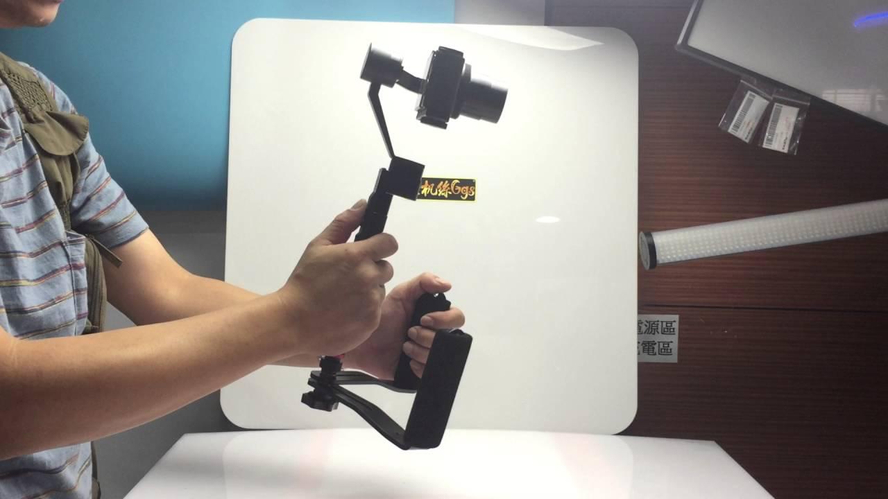 KD100RX 三軸穩定器 SONY RX100 系列專用 攝錄影教學 二 IMG 0936 - YouTube