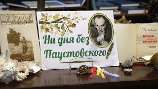 Библиотека им  К  Паустовского претендует на статус морской библиотеки