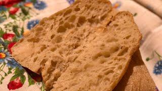 Чиабатта на закваске Левито Мадре пошаговый рецепт Хлеб на закваске рецепт