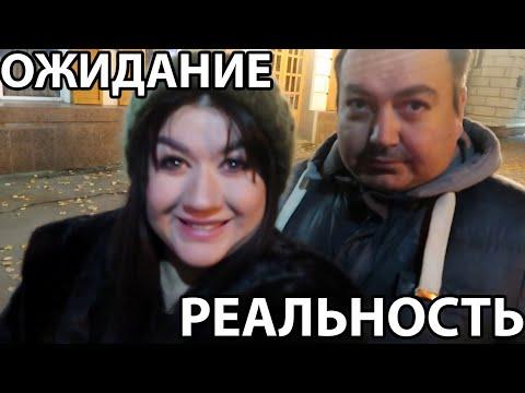 VLOG Вечерний Любимый город. Тестим новое заведение.