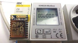 Собираем данные с SDM220 в системе умного дома