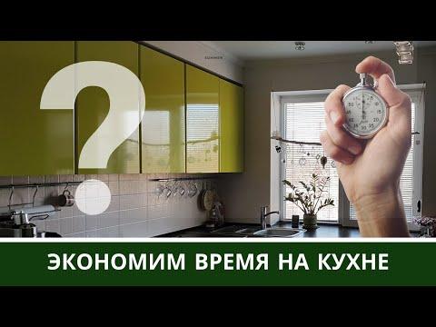 Лайфхаки для Кухни * Экономия Времени * Умная мультиварка REDMOND RMC-M800S