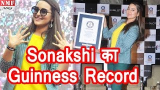 Sonakshi Sinha के Nails ने उन्हें पहुंचाया  Guinness Book Of Records में...