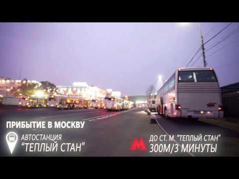 Автобус Минск-Москва. Как проходит поездка