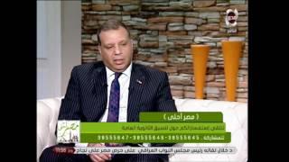 مصر أحلى - تنسيق الشهادات المعادلة .. مع د/ محمد الديب امين عام جامعة عين شمس