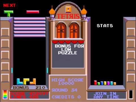 Tetris (Arcade)