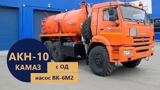 АКН-10 Камаз 43118-3059-46 (ОД, ВК-6, сп.м.)