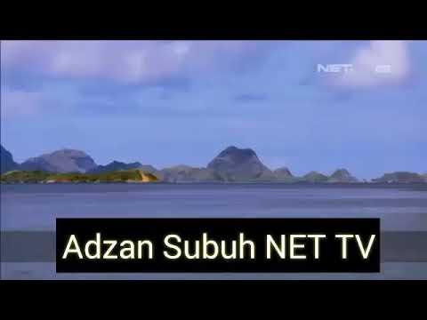 Masya Allah!!! Merinding dengar suara Adzan paling merdu di Indonesia (NET TV)
