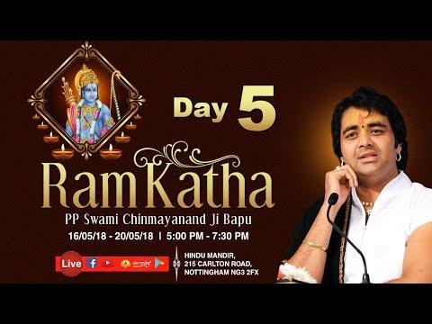 Shree Ram Katha 20.05.2018 || Day 5 Hindu Temple Nottingham U.K. #ChinmayanandBapuJi
