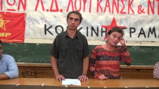 Международный антифашистский форум