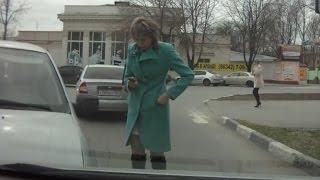 Женщины за рулем (часть 2)  Тематические подборки дтп