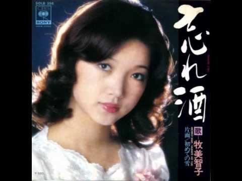 はじめての雪 牧美智子 1975