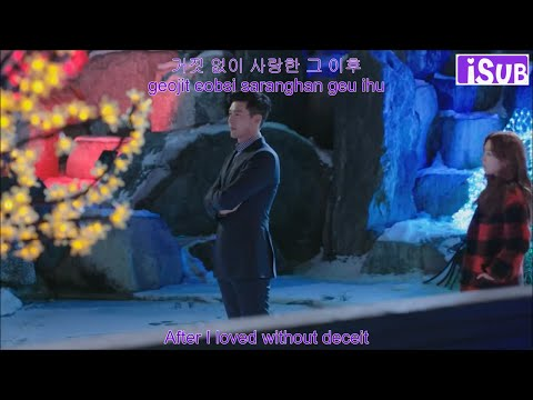 Because of You - Baek Ji Young [Hyde, Jekyll, Me OST Part 2] (Eng Sub+Hangul+Rom)_FMV