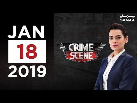 Zid ka natija | Crime Scene | Samaa TV | 18 January 2019