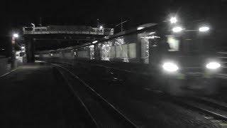 JR四国 新型特急 2700系 初の6Bにて試運転!多度津ー高松!2019/6/17!