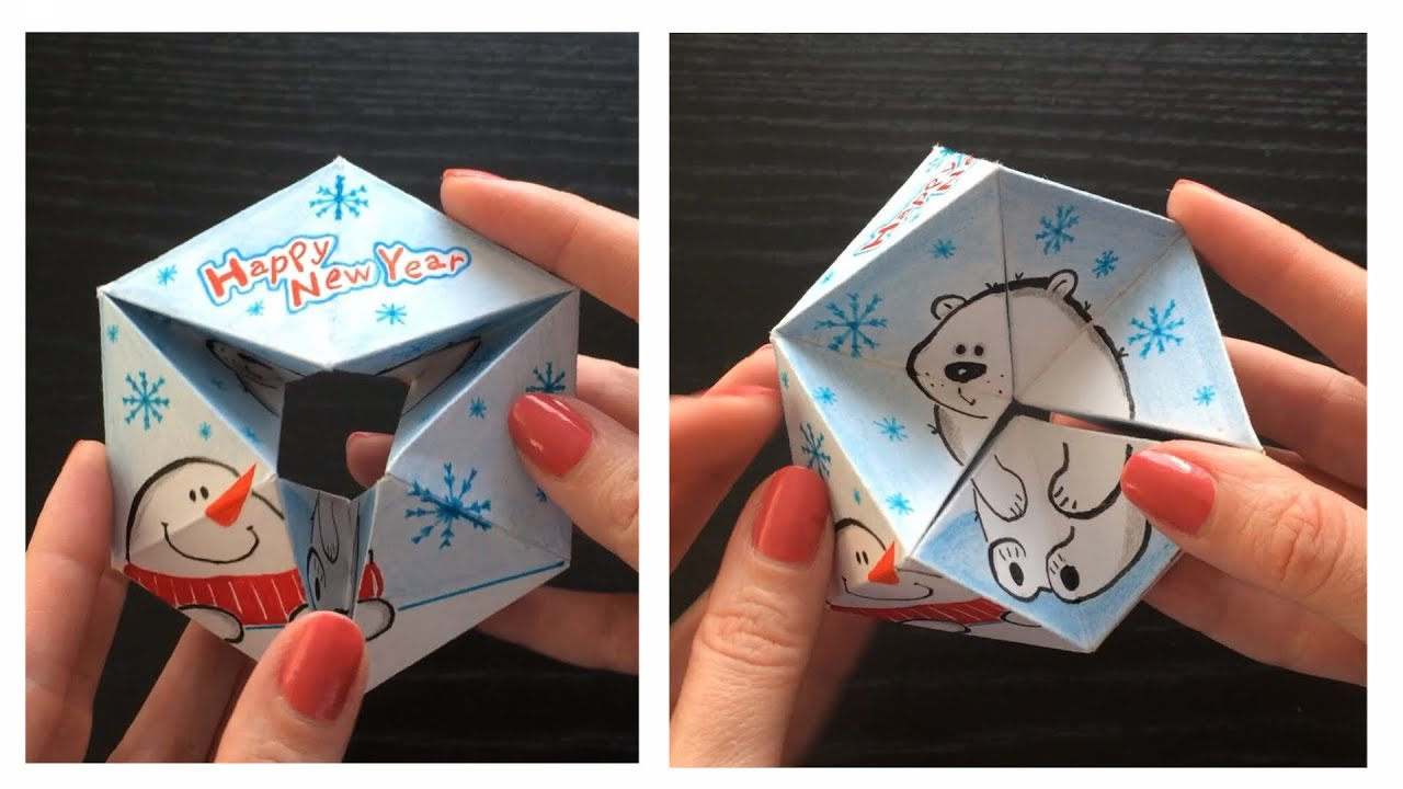 Paper toy hand drawn greeting card christmas paper craft youtube kristyandbryce Gallery
