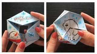 Паперові іграшки і мальованої листівки. Різдвяні вироби з паперу.
