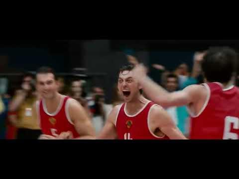 Движение вверх Три секунды изменившие мировую историю спорта 1