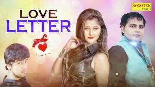 Love Letter    लव  लेटर    Sonu Sharma, Ruchika Janghir    New Haryanvi Song 2017