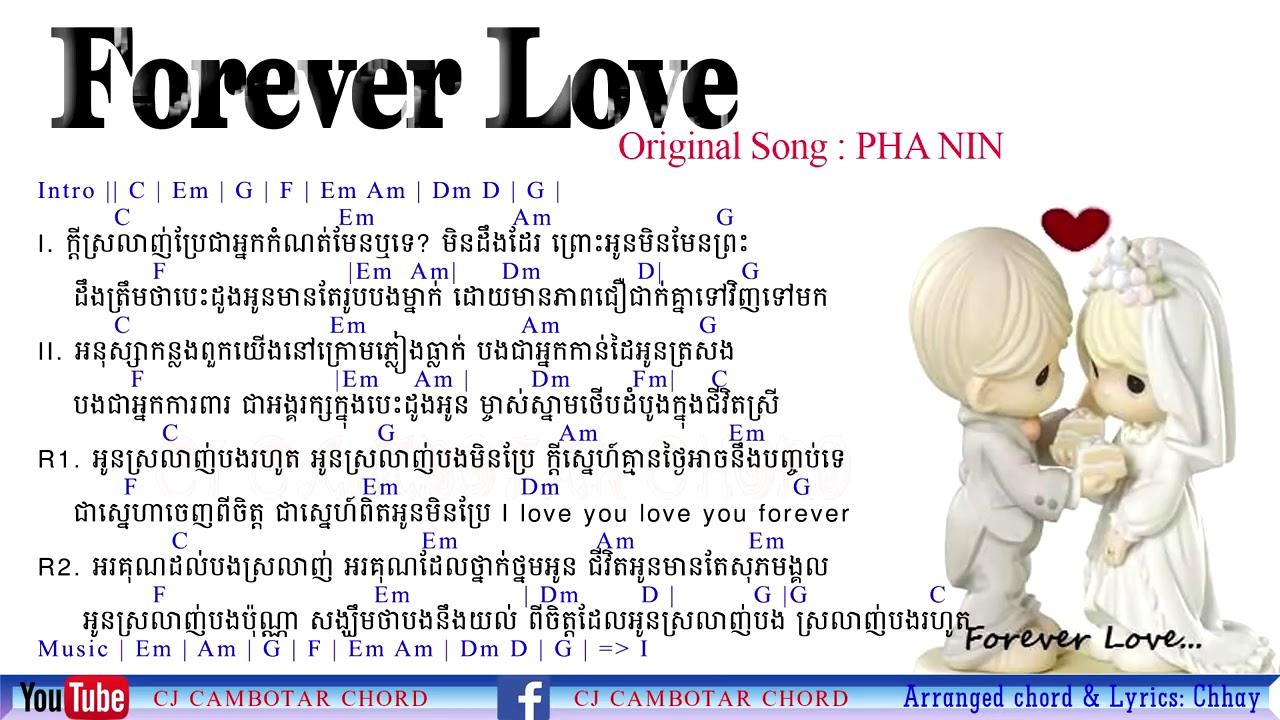 Forever Love Pha Nin ស្រលាញ់រហូត Guitar Chords, Lyrics