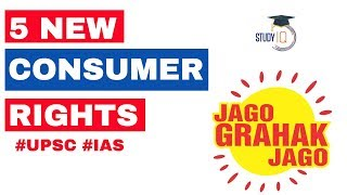 5 new Consumer Rights in India, Consumer Protection Bill 2019