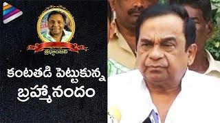 Brahmanandam Emotional about Gundu Hanmantha Rao's Demise | #RIPGunduHanmanthaRao | Telugu Filmnagar