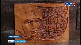 Обувной комбинат КОРС на Сухарке: «Я Новосибирск. Портрет микрорайона»