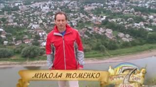3 Сім природних чудес України Дністровський каньйон