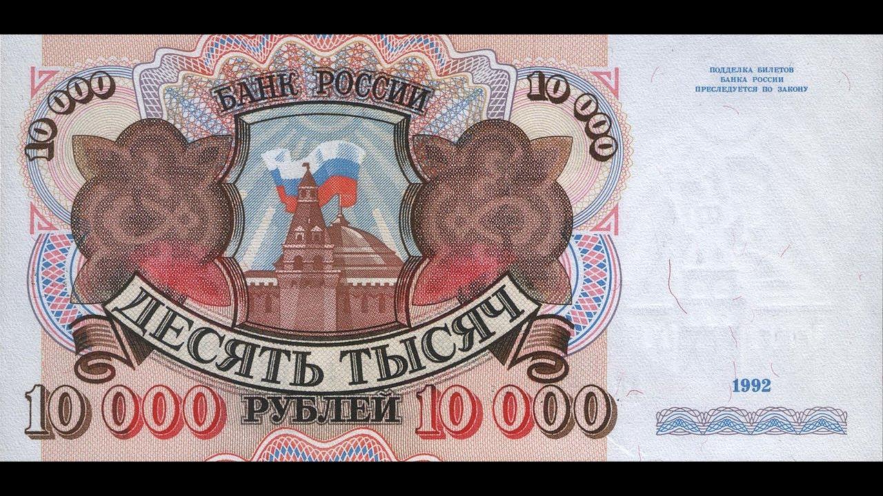 Банкнота 1 рубль 1938 года. СССР. Цена. Стоимость. - YouTube