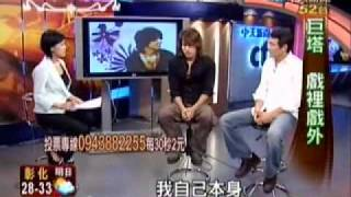 Jerry Yan@The Hospital Interview 1/3
